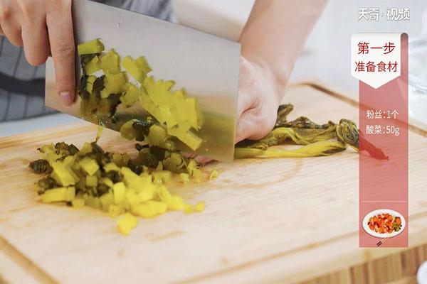 酸菜粉丝汤做法步骤:3