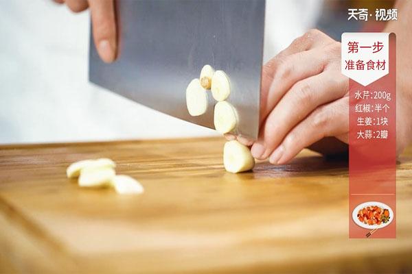 水芹肉丝做法步骤:5
