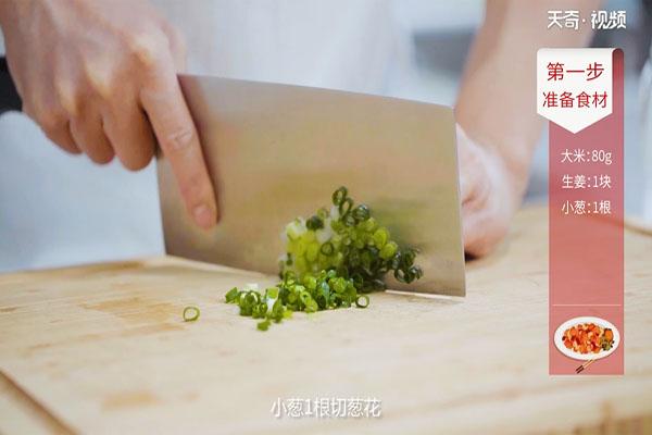 鲜虾粥做法步骤:4