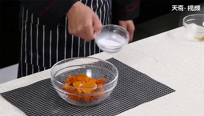 椰汁南瓜糕做法步骤:2