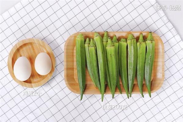 秋葵炒蛋做法步骤:1