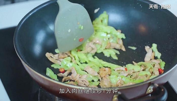 苦瓜炒肉做法步骤:10