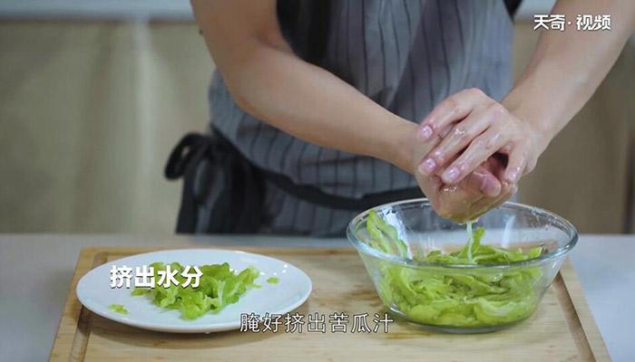 苦瓜炒肉做法步骤:3