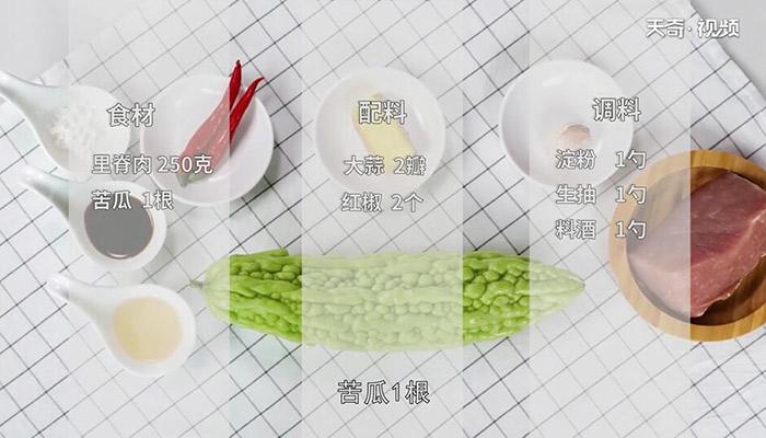 苦瓜炒肉做法步骤:1
