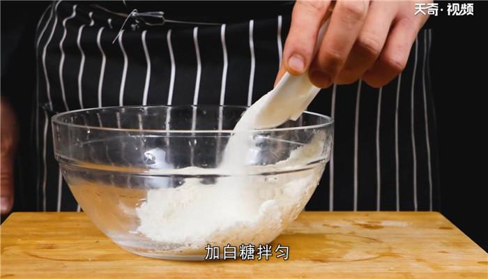 桂花糯米藕做法步骤:3