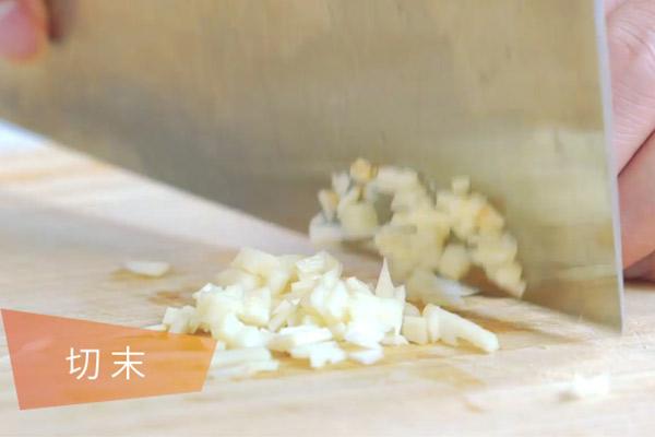 糖醋莲藕做法步骤:2