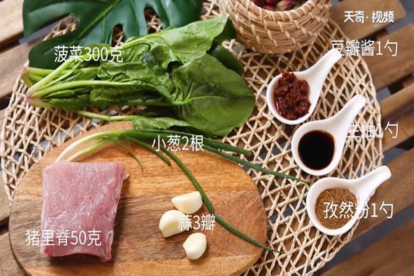 肉酱菠菜做法步骤:1