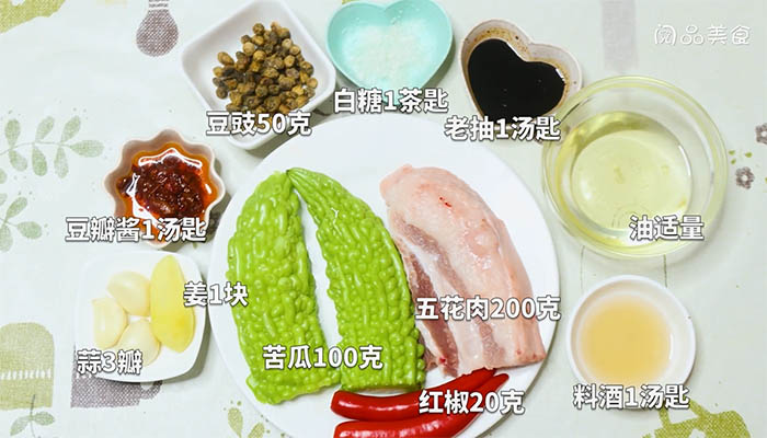 苦瓜回锅肉做法步骤:1