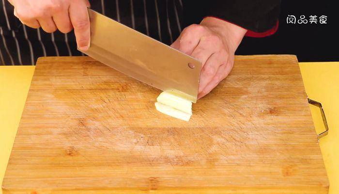 藤椒水煮牛肉做法步骤:2