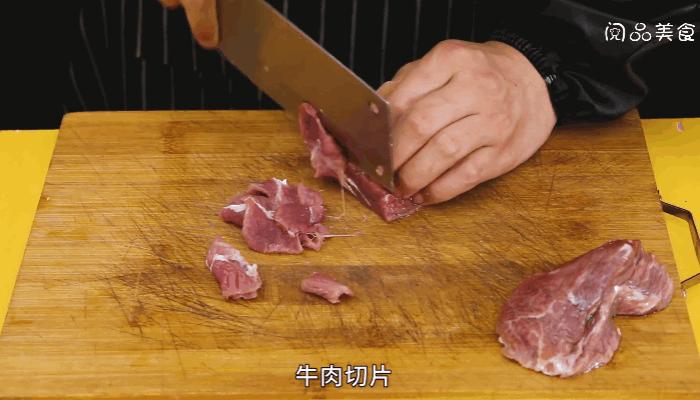尖椒炒牛肉做法步骤:6