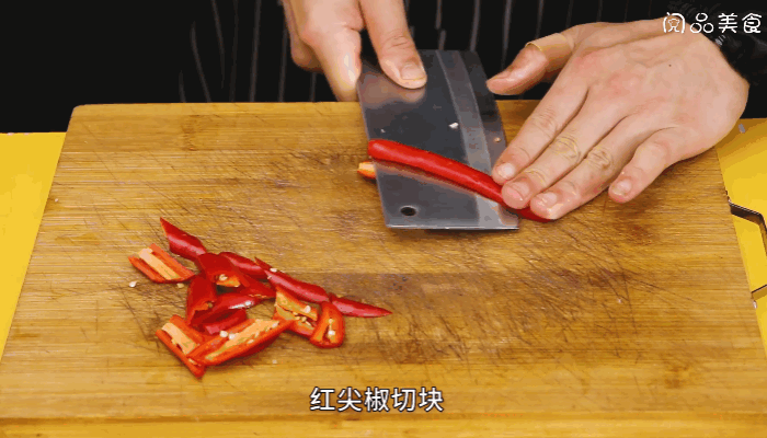 尖椒炒牛肉做法步骤:4