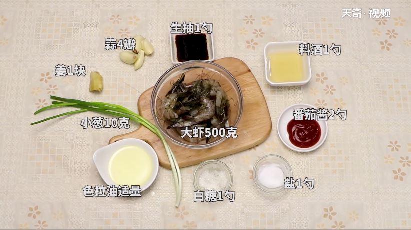 油焖大虾做法步骤:1