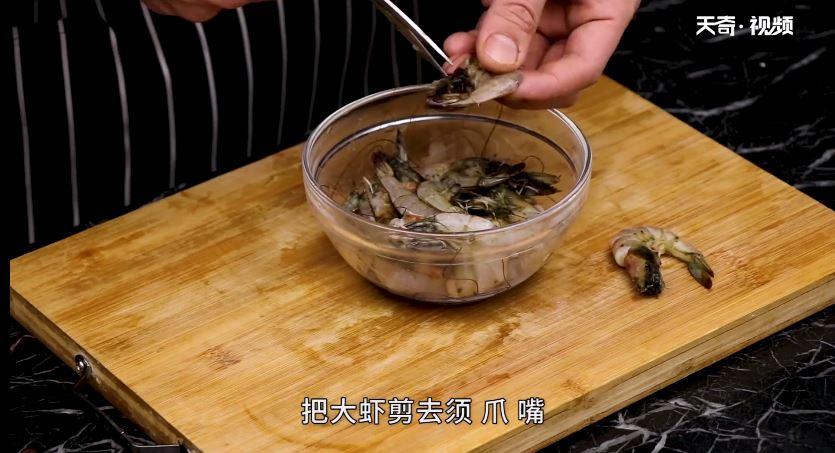 油焖大虾做法步骤:2