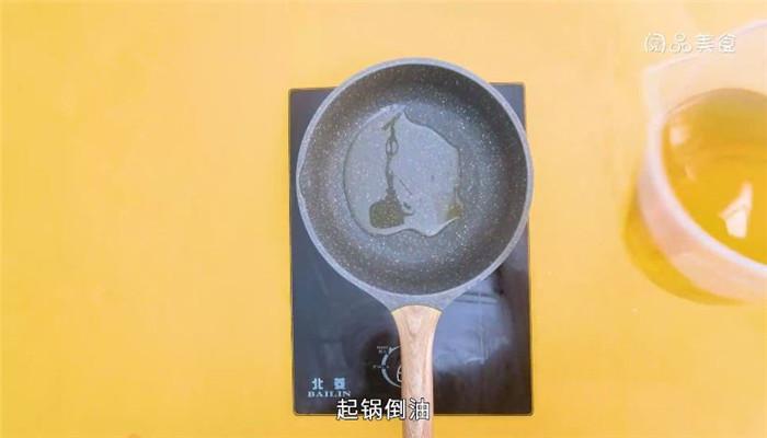 蒜蓉皮皮虾做法步骤:4