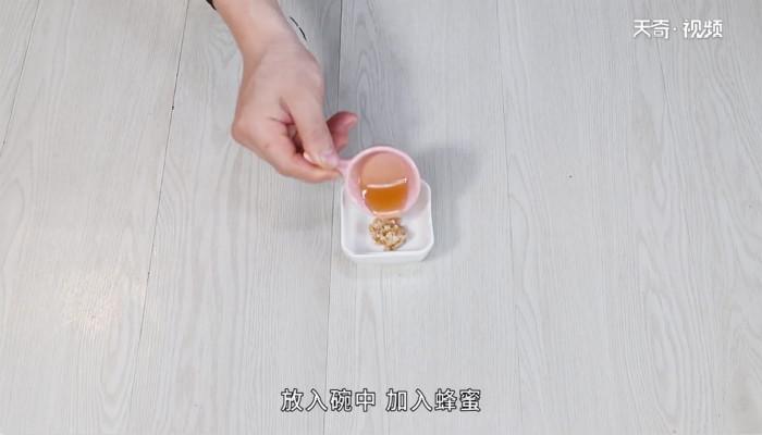 炸鸡块做法步骤:10