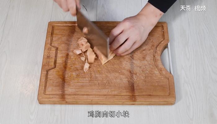 炸鸡块做法步骤:2