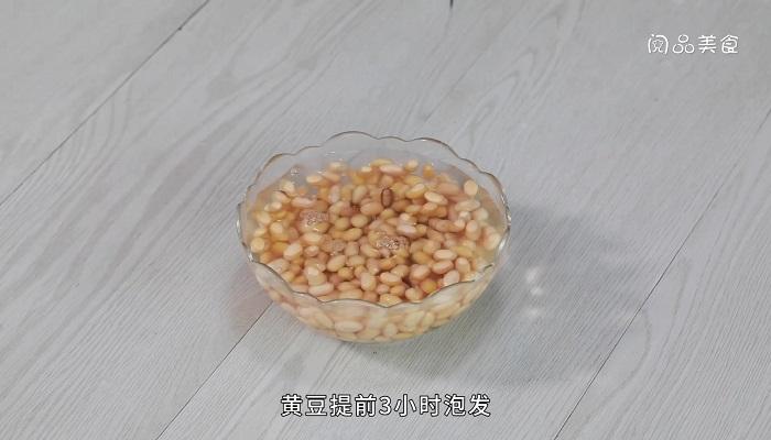 芥菜拌黄豆做法步骤:2