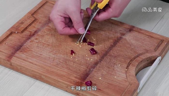 芥菜拌黄豆做法步骤:5