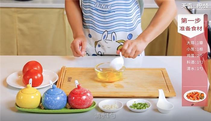 番茄炒蛋做法步骤:3