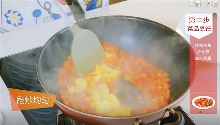 番茄炒蛋做法步骤:10