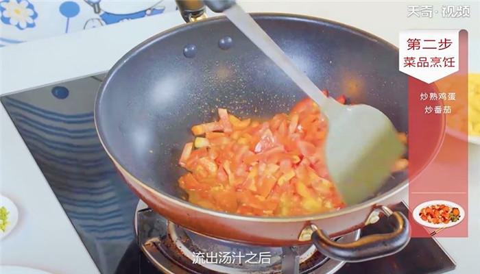 番茄炒蛋做法步骤:9