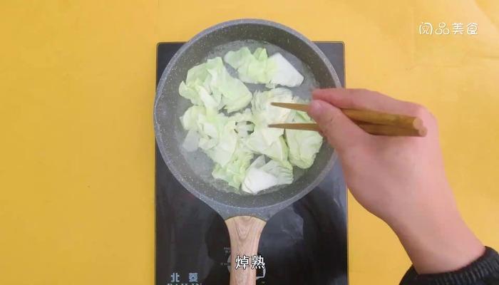 川辣水煮兔做法步骤:8