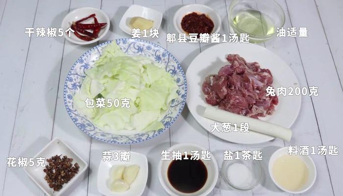 川辣水煮兔做法步骤:1
