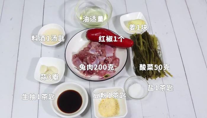 酸菜兔肉做法步骤:1