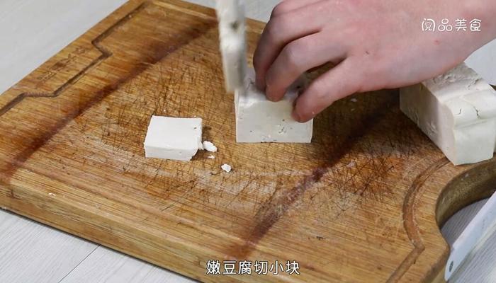 西施豆腐做法步骤:6