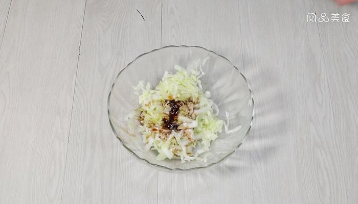 凉拌大头菜做法步骤:4