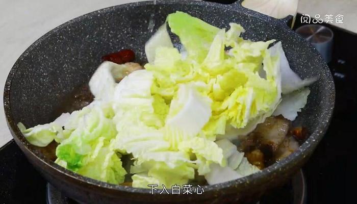 干锅辣白菜做法步骤:10