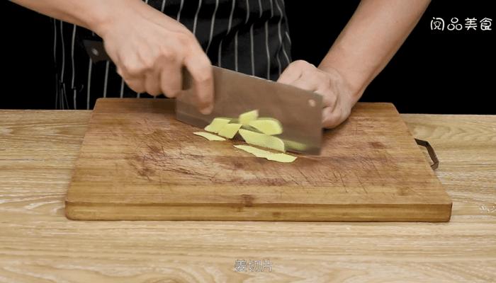 爆炒鳝鱼做法步骤:6