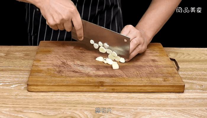 水煮鱼片做法步骤:5