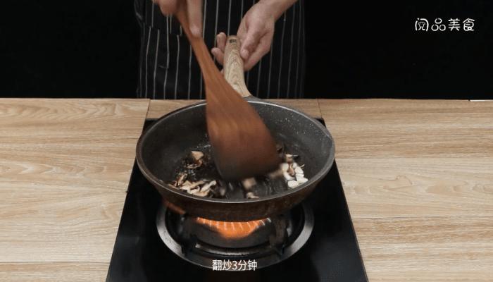 香菇韭苔做法步骤:12