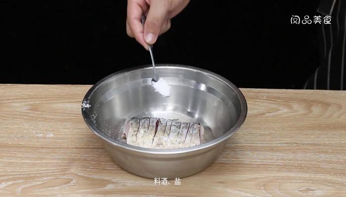 酸辣鱼三鲜做法步骤:11