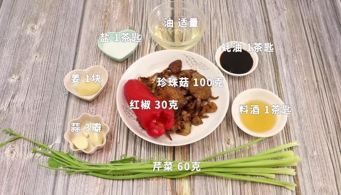 素炒珍珠菇做法步骤:1