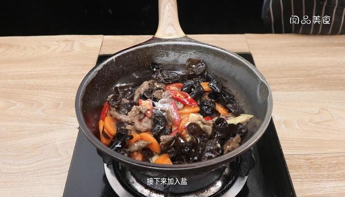 木耳牛肉片做法步骤:14