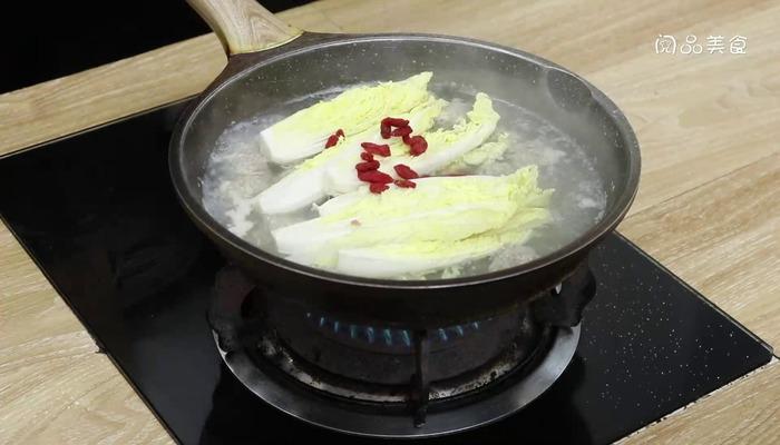 羊肉丸子汤做法步骤:10