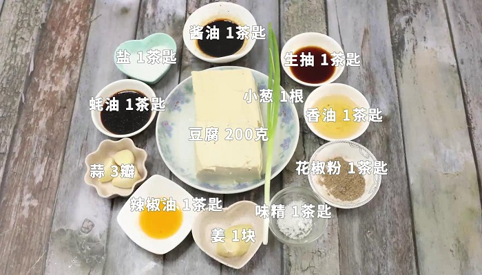 崩山豆腐做法步骤:1