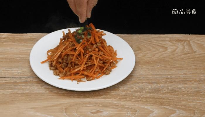 肉末胡萝卜丝做法步骤:8