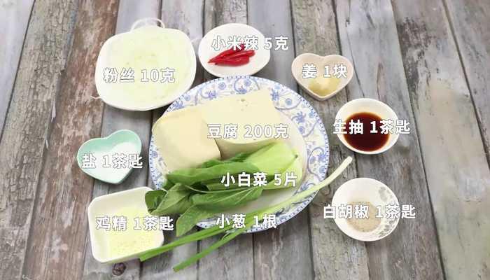 砂锅豆腐做法步骤:1