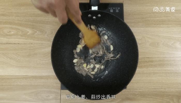 苦瓜炒牛肉做法步骤:5