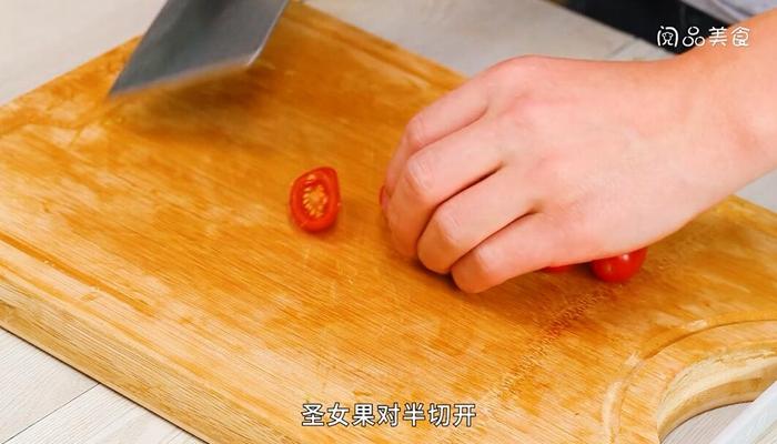 焦糖芋头做法步骤:2