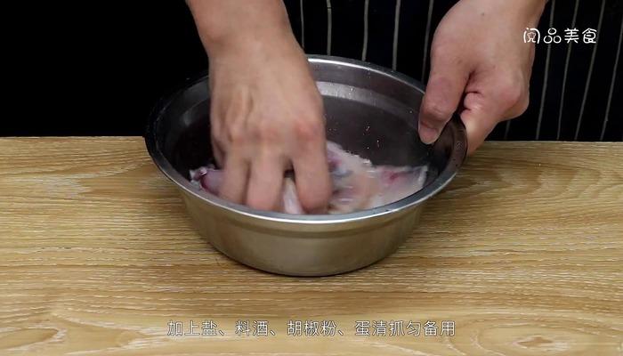 草鱼做法步骤:4