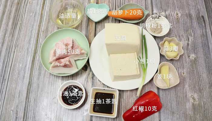 客家酿豆腐做法步骤:1