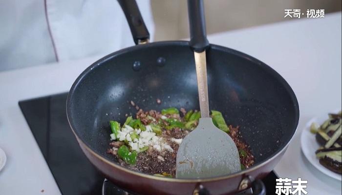 青椒肉末茄子做法步骤:10