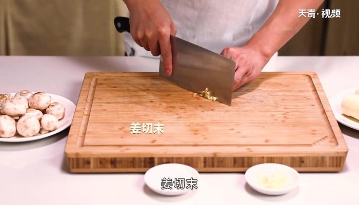 蚝油口蘑茭白做法步骤:4