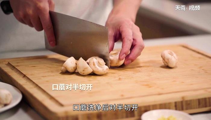 蚝油口蘑茭白做法步骤:3