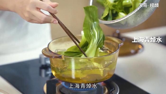 肉末浇上海清做法步骤:5