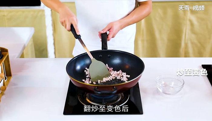 芹菜肉末粥做法步骤:5